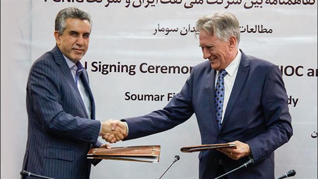 Spotkanie PGNiG-NIOC fot. National Iranian Oil Company