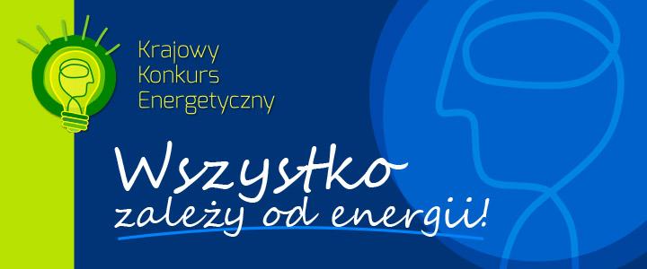 IX Krajowy Konkurs Energetyczny pod patronatem BiznesAlert.pl