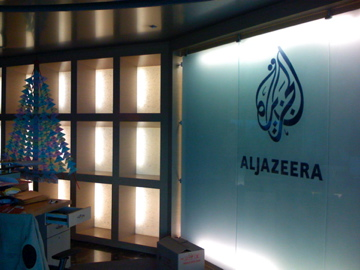 Al_Jazeera_Offices,_Kuala_Lumpur