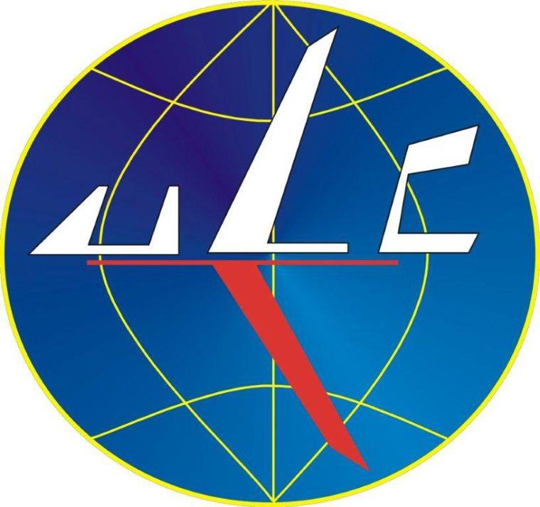 Urząd Lotnictwa Cywilnego ULC Logo