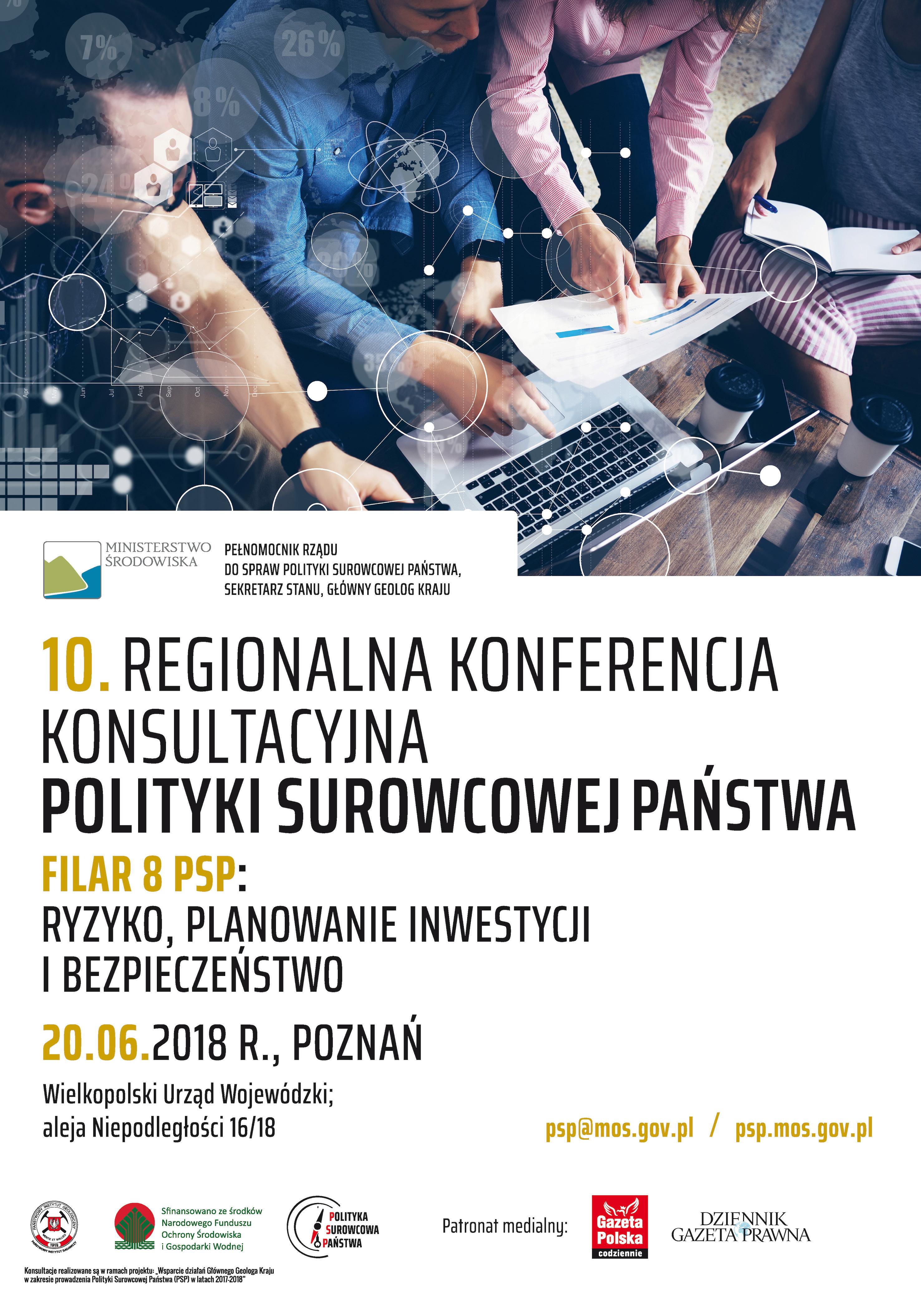 Polityka Surowcowa Państwa w Poznaniu