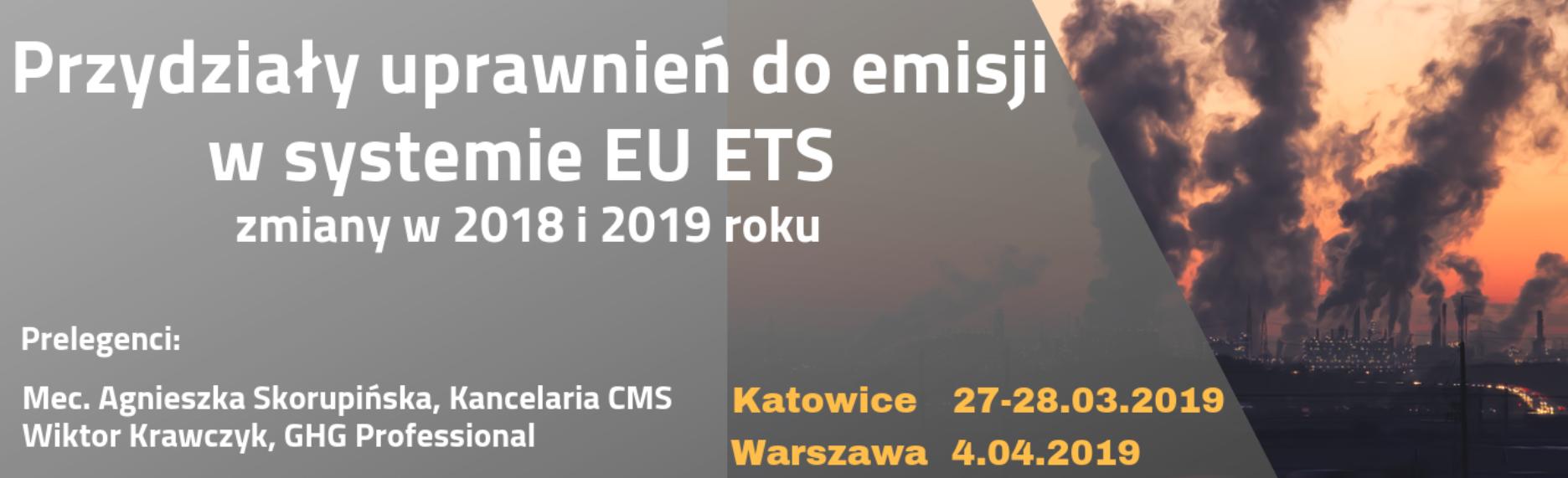 Szkolenie: Przydziały uprawnień do emisji w systemie EU ETS