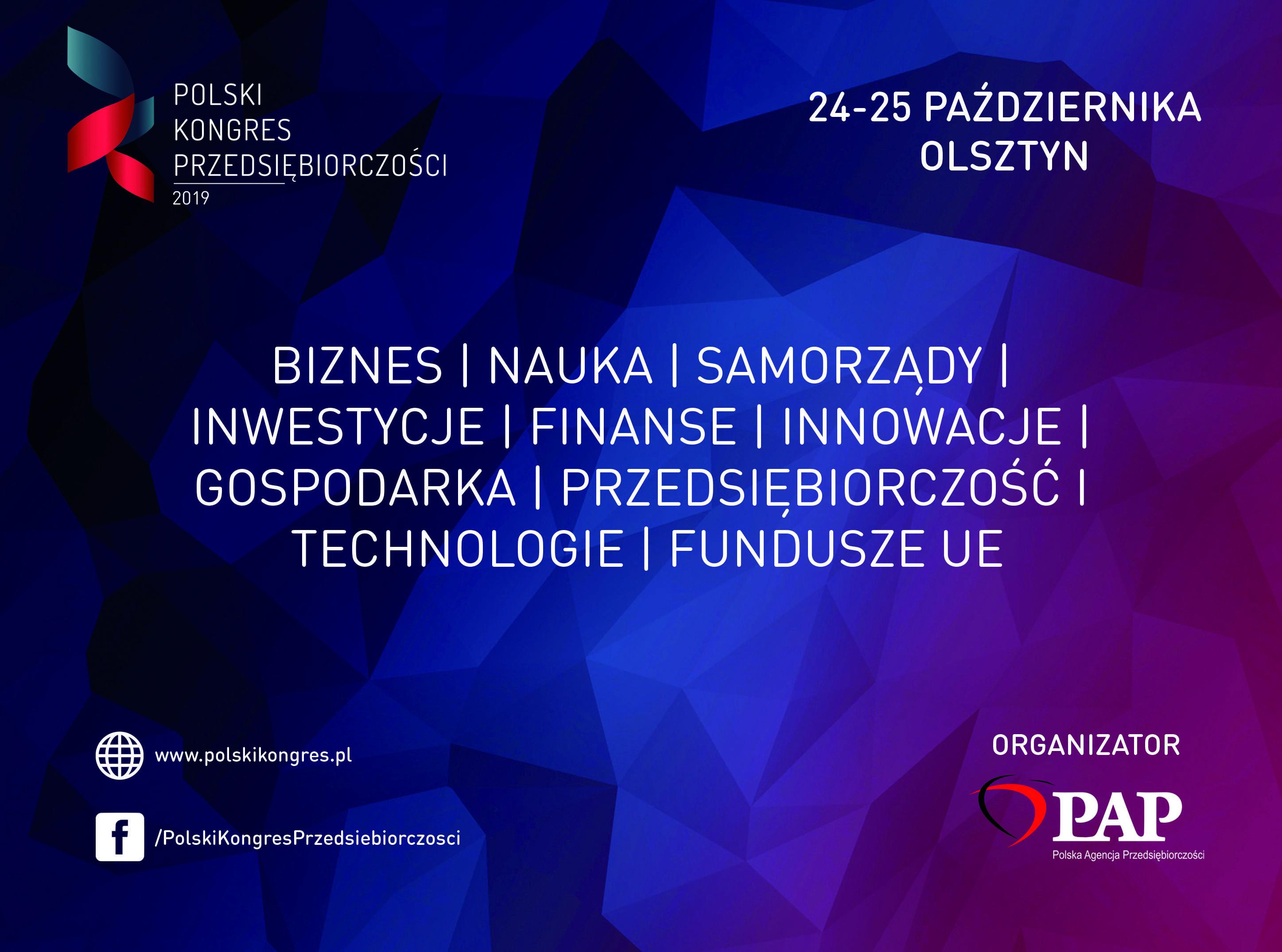 VII Polski Kongres Przedsiębiorczości