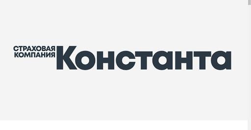 Logo Konstanta fot. Mariusz Marszałkowski