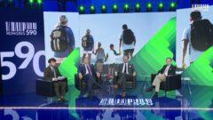 """Panel """"Unijny Zielony Ład, co oznacza dla biznesu?"""" podczas Kongresu 590. Fot. BiznesAlert.pl"""
